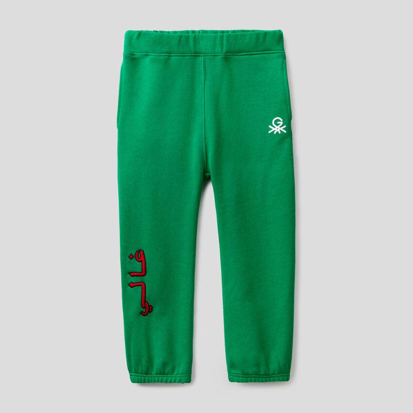 Pantalón deportivo unisex verde by Ghali con estampado y bordado